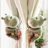 可愛卡通河馬公仔窗簾扣創意綁帶動物臥室裝飾夾【聚可愛】