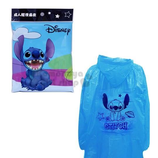 〔小禮堂〕迪士尼 史迪奇 成人輕便雨衣《藍.坐姿》雨具 4713304-52012