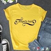 【YPRA】T卹 短袖 t恤 春装 T恤T恤男女同款寬鬆短袖T恤