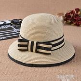 帽子女春夏秋時尚沙灘太陽帽漁夫盆帽防曬遮陽可折疊休閒遮臉草帽