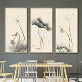 中國風沙發背景牆客廳玄關走道豎版裝飾畫新中式掛畫北歐壁畫  麻吉鋪