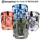 【日本 Stream Trail】Dry Tank 25L 雙肩背包(迷彩) 限定版 背包 後背包 防水背包