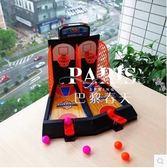 親子游戲 兒童禮物 雙人投籃 籃球機遊戲兒童益智 巴黎春天