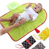多功能換尿布墊 尿布包 嬰兒外出尿布墊 攜帶式尿布檯 HB12101 好娃娃