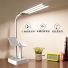 【免運】檯燈 折疊燈 LED 閱讀燈 雙燈頭 USB充電 書桌燈 床頭燈 立燈 台燈 可燈光調節