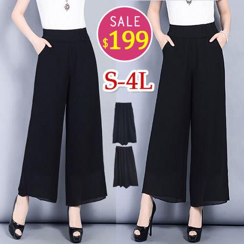 BOBO小中大尺碼【1765】寬版棉布寬褲裙-S-4L-共4色
