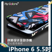 iPhone 6/6s Plus 5.5吋 魔法師保護套 軟殼 3D立體浮雕 氣囊設計 防滑全包款 矽膠套 手機套 手機殼