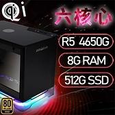 【南紡購物中心】華碩A1系列【mini天傷星】AMD R5 4650G六核 小型電腦(8G/512G SSD)《A1 PLUS》