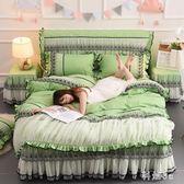 韓版公主純色磨毛蕾絲花邊床裙四件套防滑床套4件套床罩1.8 js11075『科炫3C』