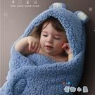 新生兒包巾嬰兒初生外出包被秋冬加厚睡袋兩用【奇趣小屋】