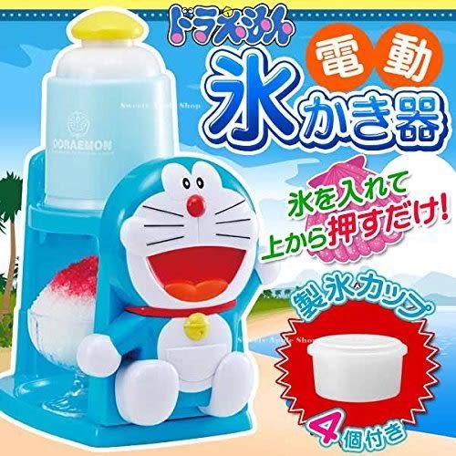 日本限定 哆拉a夢 電動刨冰機