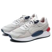 PUMA RS 9.8 COSMIC 灰 紅藍 麂皮 反光 男女鞋 情侶 休閒鞋 (布魯克林) 37037003