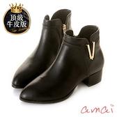 amai頂級牛皮-《Vivi薇薇》V口金屬裝飾尖頭短靴 黑
