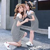 趣味親子裝夏裝新款母女裝連身裙露肩條紋裙子潮韓版夏季時尚 范思蓮恩