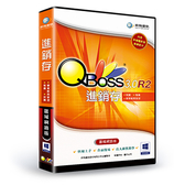 [哈GAME族]免運費 可刷卡●雙11現折111●弈飛 QBoss 進銷存 3.0 R2 區網版 庫存營運管理系統