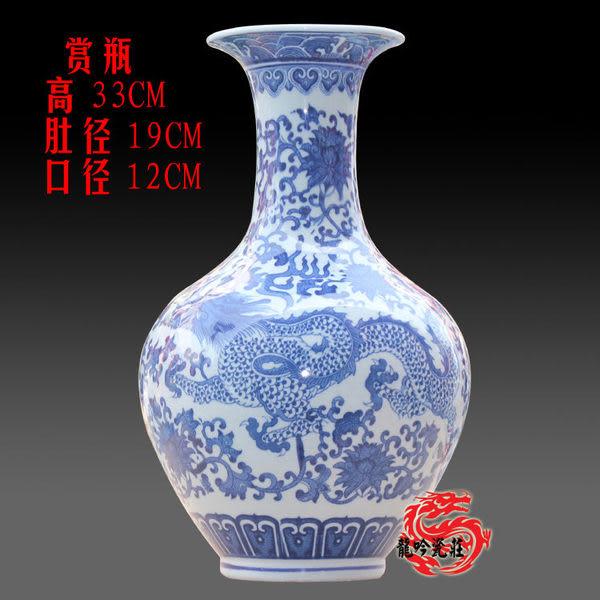 景德鎮陶瓷器花瓶 大清官窯古典祥龍青花瓷