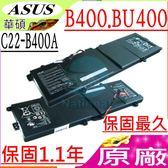 ASUS 電池(原廠)-華碩 C22-B400A,B400電池,BU400電池,B400VC,B400V,BU400A,BU401LA,BU400VC,PP22LG135