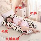 孕婦枕多功能托腹枕頭睡覺抱枕靠枕墊u型枕...