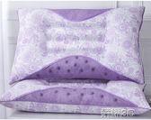 枕頭 2件裝】決明子枕頭枕芯一對蕎麥枕芯學生宿舍單人枕成人護頸枕頭 榮耀3c