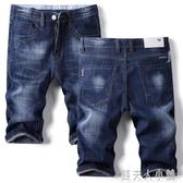 夏季彈力牛仔短褲男薄款五分褲子男士7七分修身破洞5分馬褲中褲潮「錢夫人小鋪」