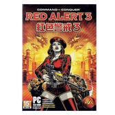 紅色警戒3 PC中文版