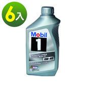 美孚  Mobil1 白金全合成機油0W-40 (6入)【亞克】