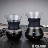 啡憶手沖咖啡壺套裝家用玻璃分享壺滴漏式手沖壺濾網過濾杯 NMS快意購物網