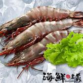 【海鮮主義】海草蝦 2入(約220g/包)