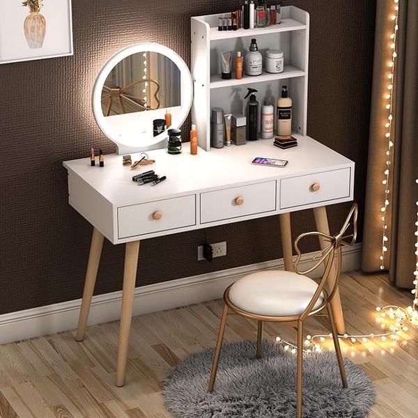 梳妝台臥室小戶型ins化妝桌收納櫃現代簡約簡易化妝櫃網紅化妝台 一木良品