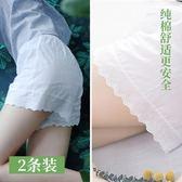 安全褲 安全褲女防走光可外穿夏純棉不捲邊薄款寬鬆蕾絲內穿打底褲女短褲 新品