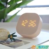 小鬧鐘簡約夜光電池電子學生用迷你多功能數字品牌【海闊天空】