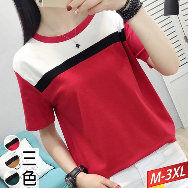 圓領黑一線拼色T恤(3色)M~3XL【431591W】【現+預】-流行前線-