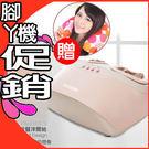 ⦿超贈點五倍送⦿ tokuyo  TF-607 好腳色3D溫感滾足樂 【加碼 贈軟Q頸肩按摩枕】