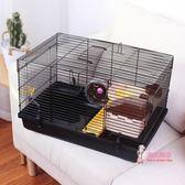 倉鼠籠 憨憨寵倉鼠籠子倉鼠47cm基礎籠倉鼠雙層窩豪華別墅倉鼠籠倉鼠房子T