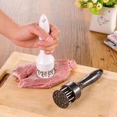 居家家不銹鋼牛排錘大排牛肉嫩肉針廚房小工具敲肉錘器鬆肉的錘子 免運直出 聖誕交換禮物