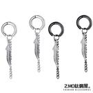 Z-MO鈦鋼屋 白鋼耳環 葉子造型 流蘇鏈條耳飾 中性耳環 好友禮物推薦 單個價【EKS553】