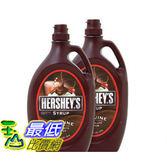 [COSCO代購] W399318 Hershey s 巧克力醬 1.36公斤 X 2入  (2組裝)