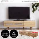 Tess泰絲南洋風日本進口4尺電視櫃-2色 / MODERN DECO