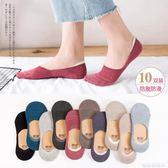 船襪女棉質淺口隱形襪低幫韓國可愛秋季薄款硅膠防滑襪子女短襪潮