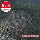 遮陽網 黑色加密加厚遮陽網防曬網大棚養殖遮陰網隔熱網遮光網防塵蓋土網