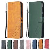 三星 S21 S21+ S21 Ultra Note20 Note20 Ultra 牛紋純色皮套 手機皮套 插卡 支架 保護套