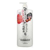 日本 鉑潤肌 白金逆齡美容液 1000ml【BG Shop】