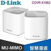 【南紡購物中心】D-Link 友訊 COVR-X1862 AX1800 Wi-Fi 6 無線路由器《COVR-X1860雙入組》