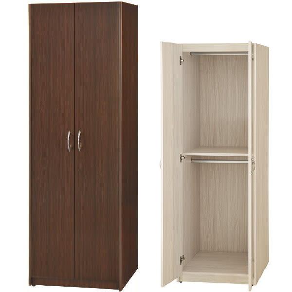 衣櫃 衣櫥 KO-148-5 胡桃色2X6尺雙吊衣櫃【大眾家居舘】