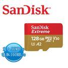 SANDISK EXTREME microSD UHS-I 128G T-Flash A2 U3 V30 記憶卡 128GB (160MB/s)