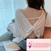 露背防曬上衣女裝夏季T恤性感短款【櫻桃菜菜子】