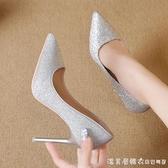 婚鞋女細跟水晶鞋2020年新款性感女士高跟鞋亮片秀禾服中式新娘鞋【美眉新品】