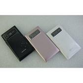 【出清大特賣】ELIYA i7 超薄雙卡雙待觸控PDA手機 (黑/粉)