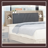 【多瓦娜】亞伯特5尺床頭片 21152-321001