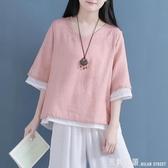 棉麻上衣 清裊棉麻上衣女雙層假兩件套盤扣襯衣禪意茶服中國風改良文藝素衣